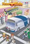 Team Kids - Dicas de Transito - Capa